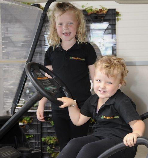 Roy Schapendonk heeft zelf nog geen kinderen, maar de kinderen van zijn zus willen graag poseren in bedrijfskleding.